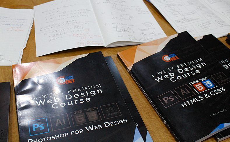CNE1 WEBデザインコースの教科書