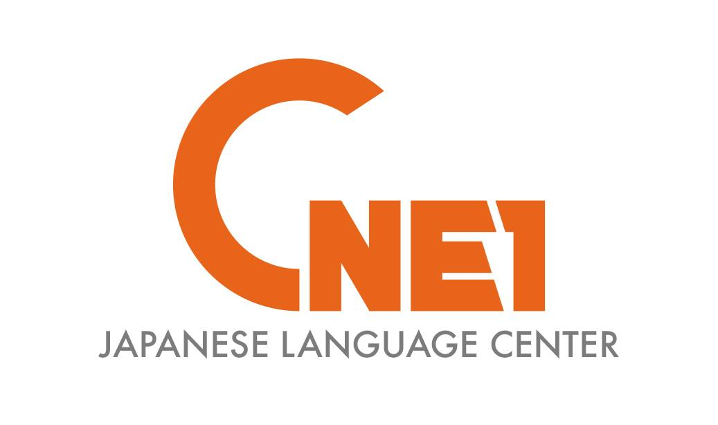 CNE1 Japanese Language Centerロゴ