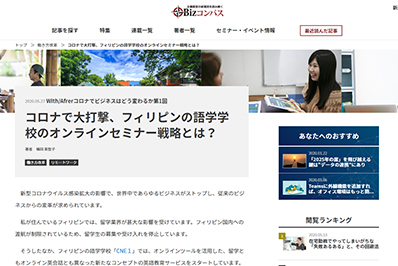 グローバル ニュース アジア