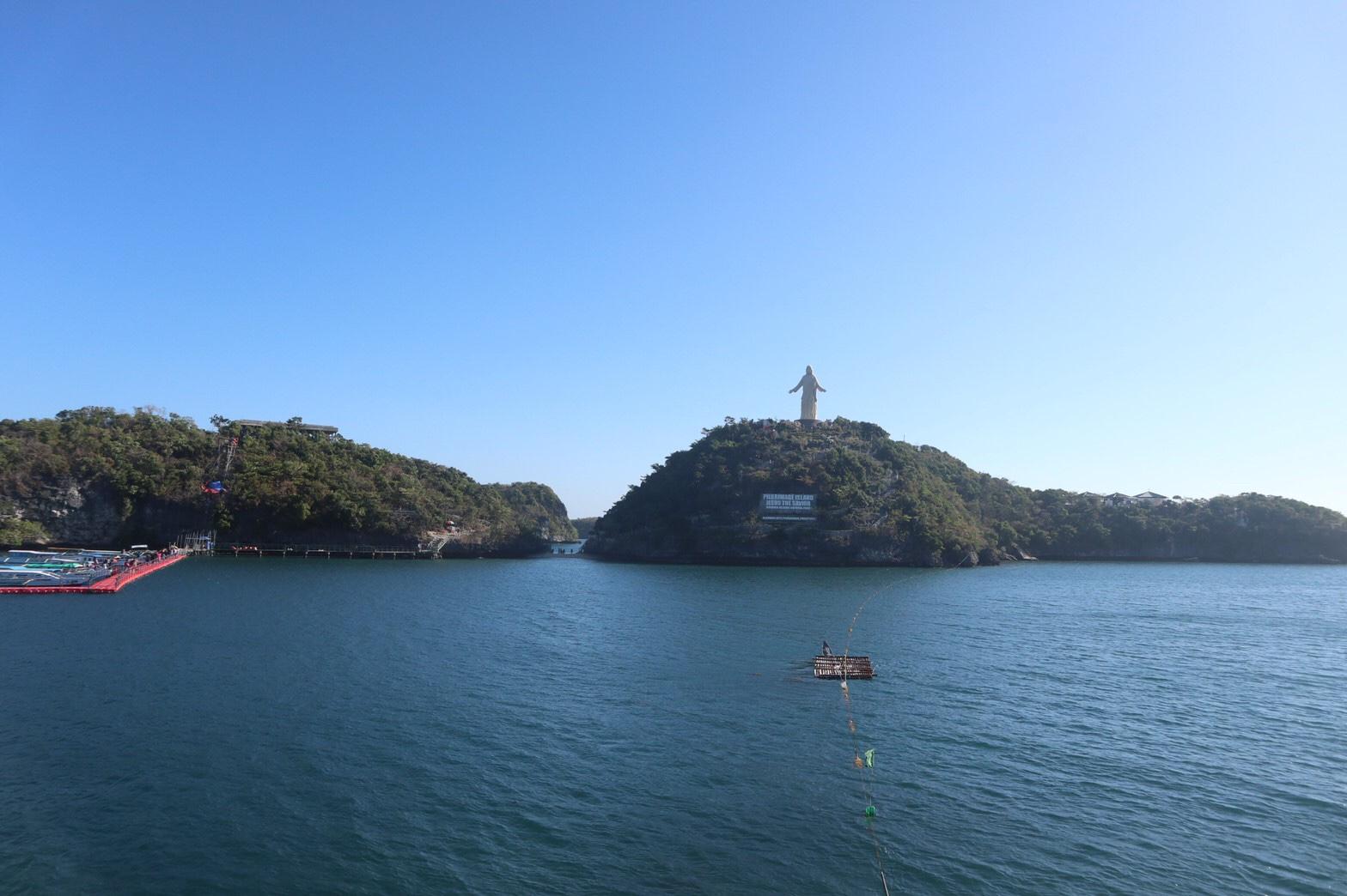 pilgrimage island